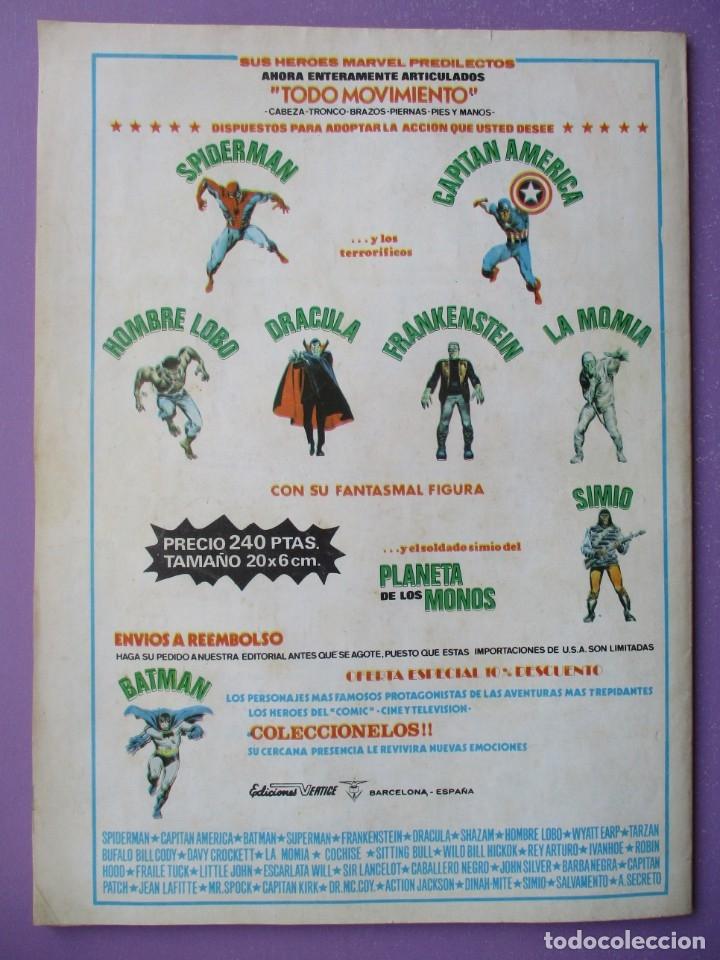 Cómics: SPIDERMAN VERTICE VOLUMEN 3 ¡¡¡¡ MUY BUEN ESTADO !!!! COLECCION COMPLETA - Foto 16 - 172252612
