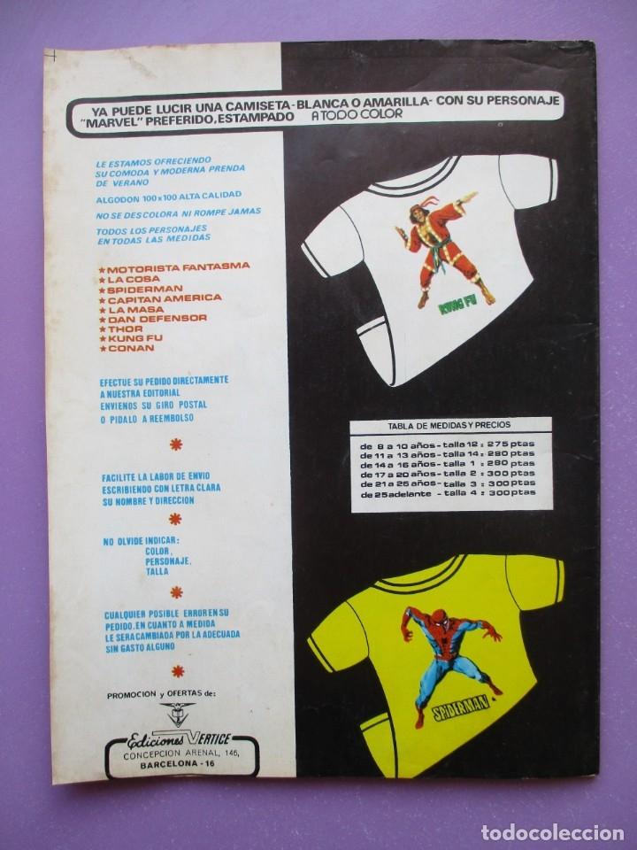 Cómics: SPIDERMAN VERTICE VOLUMEN 3 ¡¡¡¡ MUY BUEN ESTADO !!!! COLECCION COMPLETA - Foto 31 - 172252612