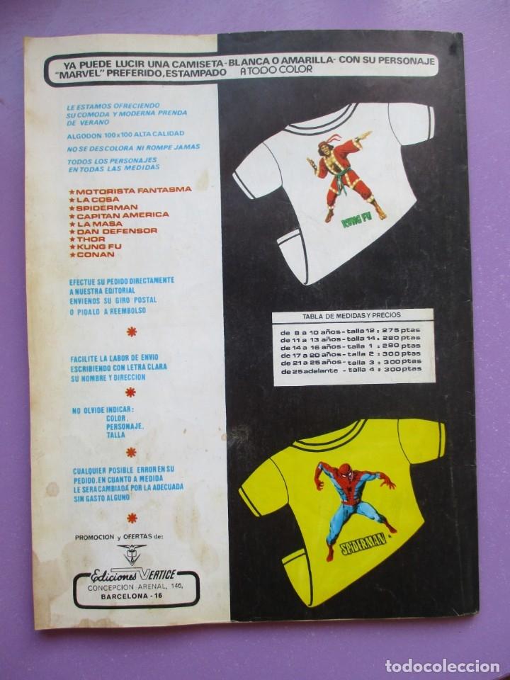 Cómics: SPIDERMAN VERTICE VOLUMEN 3 ¡¡¡¡ MUY BUEN ESTADO !!!! COLECCION COMPLETA - Foto 33 - 172252612