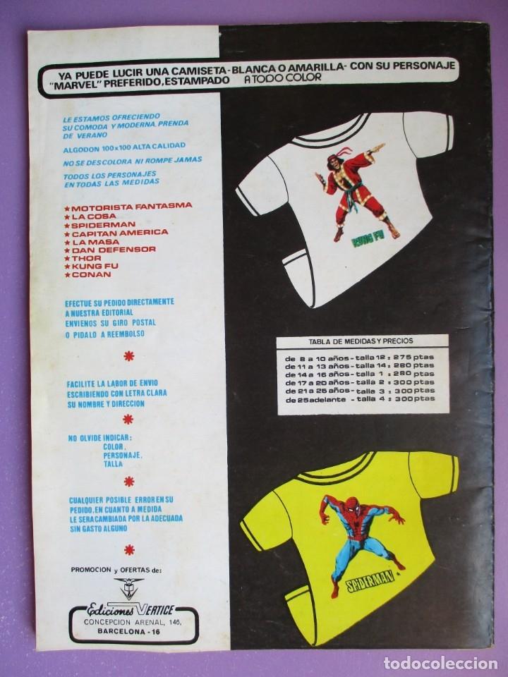 Cómics: SPIDERMAN VERTICE VOLUMEN 3 ¡¡¡¡ MUY BUEN ESTADO !!!! COLECCION COMPLETA - Foto 35 - 172252612