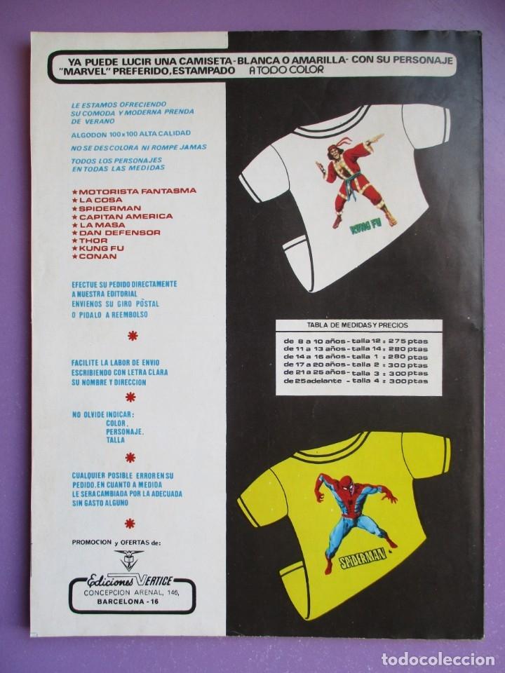 Cómics: SPIDERMAN VERTICE VOLUMEN 3 ¡¡¡¡ MUY BUEN ESTADO !!!! COLECCION COMPLETA - Foto 39 - 172252612