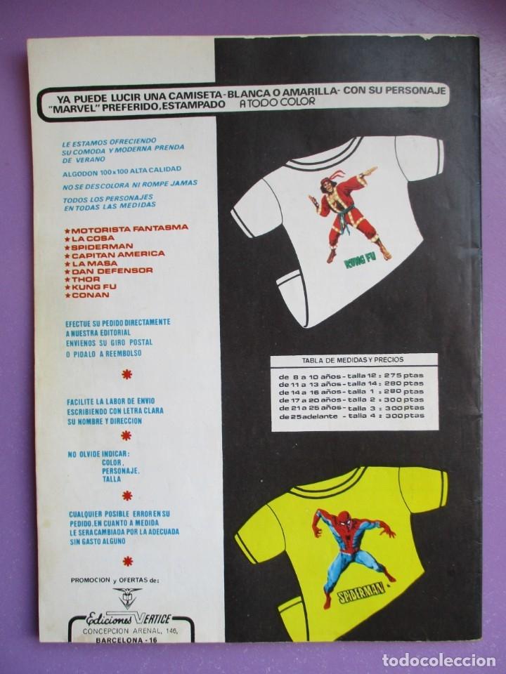 Cómics: SPIDERMAN VERTICE VOLUMEN 3 ¡¡¡¡ MUY BUEN ESTADO !!!! COLECCION COMPLETA - Foto 43 - 172252612