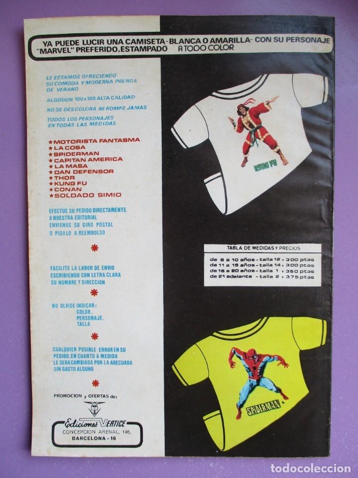 Cómics: SPIDERMAN VERTICE VOLUMEN 3 ¡¡¡¡ MUY BUEN ESTADO !!!! COLECCION COMPLETA - Foto 66 - 172252612