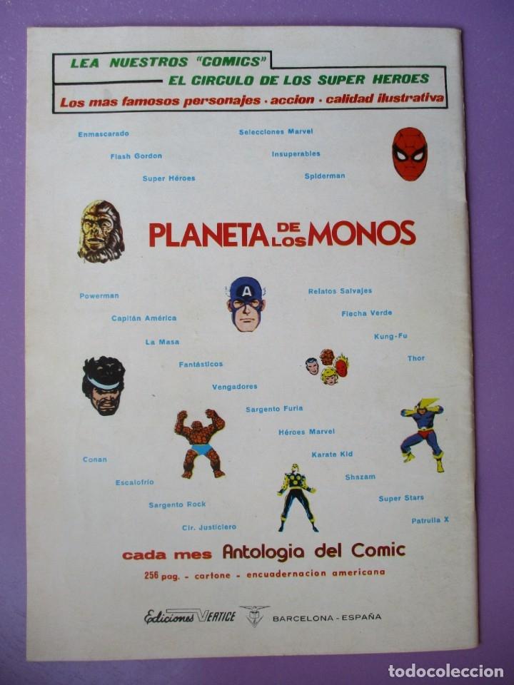 Cómics: SPIDERMAN VERTICE VOLUMEN 3 ¡¡¡¡ MUY BUEN ESTADO !!!! COLECCION COMPLETA - Foto 85 - 172252612