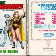 Cómics: VERTICE LOS VENGADORES 38. Lote 172343433