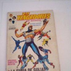 Cómics: LOS VENGADORES - VOLUMEN 1 - NUMERO 29 - BUEN ESTADO - CJ 108 - GORBAUD. Lote 172380189