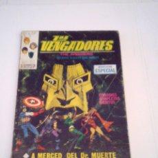 Cómics: LOS VENGADORES - VOLUMEN 1 - NUMERO 11 - CJ 108 - GORBAUD. Lote 172380335