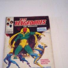 Cómics: LOS VENGADORES - VOLUMEN 1 - NUMERO 25 - CJ 108 - GORBAUD. Lote 172380360