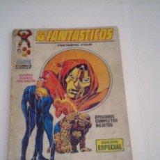 Cómics: LOS 4 FANTASTICOS - VERTICE - VOLUMEN 1 - NUMERO 28 - CJ 108 - GORBAUD. Lote 172381368