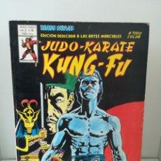 Cómics: JUDO-KARATE KUNG-FU. RELATOS SALVAJES Nº 12 (ARTES MARCIALES VOL. 2). Lote 172383910