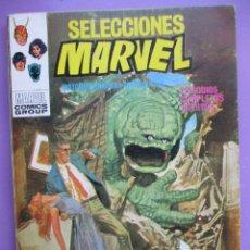 Cómics: SELECCIONES MARVEL Nº 9 VERTICE TACO ¡¡¡BASTANTE BUEN ESTADO!!!!. Lote 172609028