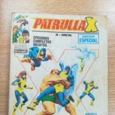 Cómics: PATRULLA X #17 DESASTRE. Lote 172619137