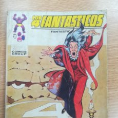 Cómics: 4 FANTASTICOS #55 4 FANTASTICOS - 1 FANTASTICO = 3 FANTASTICOS. Lote 172621287