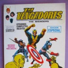 Cómics: LOS VENGADORES Nº 16 VERTICE TACO ¡¡¡ MUY BUEN ESTADO!!!!. Lote 172629232