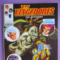 Cómics: LOS VENGADORES Nº 18 VERTICE TACO ¡¡¡ MUY BUEN ESTADO!!!!. Lote 172629492