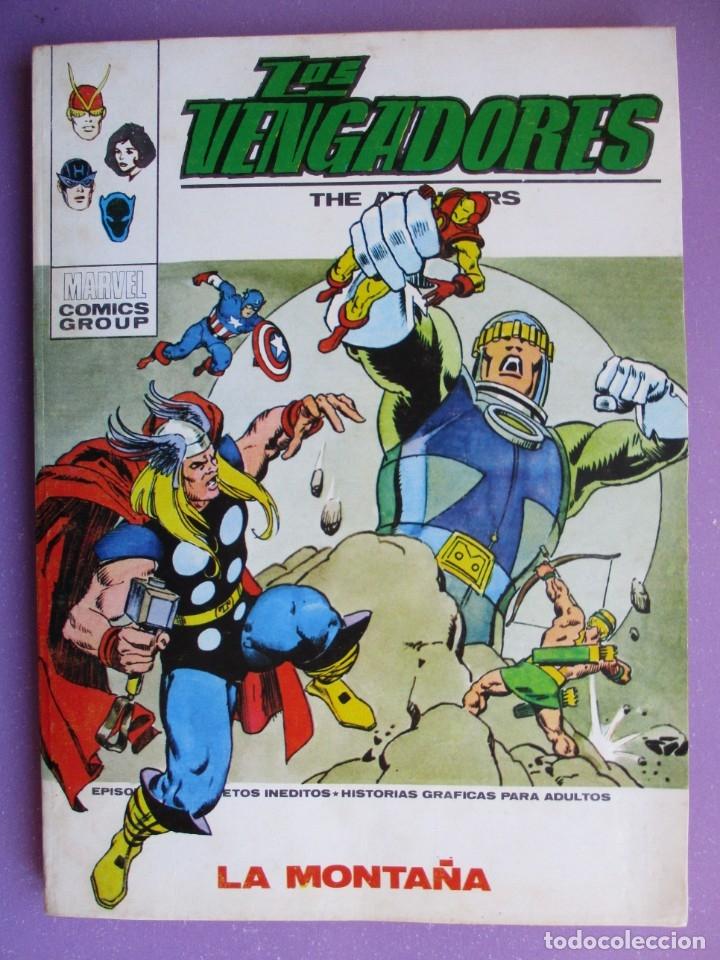 LOS VENGADORES Nº 48 VERTICE TACO ¡¡¡ BASTANTE BUEN ESTADO!!!! (Tebeos y Comics - Vértice - V.1)