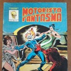 Cómics: MOTORISTA FANTASMA Nº 3 MUNDICOMICS - VERTICE. Lote 172250770