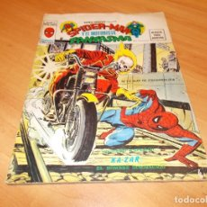 Cómics: EL MOTORISTA FANTASMA. GRAN LOTE DE 26 NÚMEROS !!. Lote 172954704