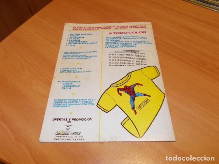 Cómics: EL MOTORISTA FANTASMA. GRAN LOTE DE 26 NÚMEROS !! - Foto 22 - 172954704
