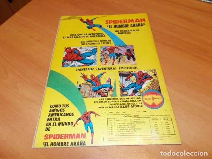 Cómics: EL MOTORISTA FANTASMA. GRAN LOTE DE 26 NÚMEROS !! - Foto 74 - 172954704