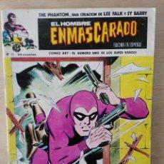 Comics: EL HOMBRE ENMASCARADO - Nº 28, ALTO SECRETO, EL ESCORPIÓN - ED. VÉRTICE. Lote 172994504