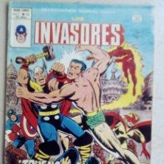 Cómics: LOS INVASORES. SELECCIONES MARVEL, NÚM 43 VOL 1. VÉRTICE. Lote 173000977