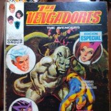 Cómics: LOS VENGADORES Nº 18 - VÉRTICE TACO - 126 PAGS FALTA GALERIA MARVEL. Lote 173043493