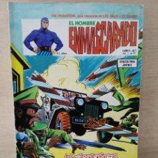 Comics: EL HOMBRE ENMASCARADO - VOL. 1, Nº 51, LOS TERRORISTAS, EL GUARDIAN DE LAS TINIEBLAS.. - ED. VÉRTICE. Lote 173048597