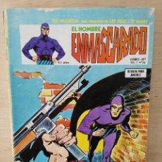 Comics: EL HOMBRE ENMASCARADO - VOL 1, Nº 54, LA REINA ASTA, EL SECUESTRO DE LA MAHARAJÁ - ED. VÉRTICE. Lote 173048742