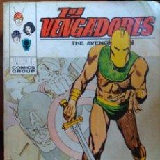 Cómics: LOS VENGADORES Nº 46 - VÉRTICE TACO. Lote 173359727