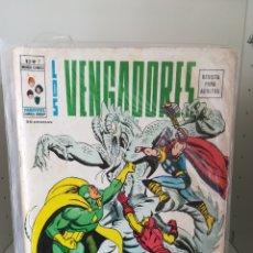 Fumetti: LOS VENGADORES VOL. 2 - Nº 7 - OJO FALTAN PÁGINAS. Lote 173404222