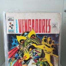 Fumetti: LOS VENGADORES VOL. 2 - Nº 8 - OJO FALTAN PÁGINAS. Lote 173404642
