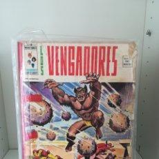 Cómics: LOS VENGADORES VOL. 2 - Nº 14. Lote 173405119