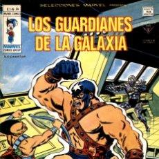 Cómics: SELECCIONES MARVEL-34: LOS GUARDIANES DE LA GALAXIA (VÉRTICE, 1978). Lote 173464984