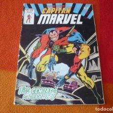 Cómics: SUPER HEROES PRESENTA VOL. 1 Nº 133 CAPITAN MARVEL MARVEL VERTICE MUNDI COMICS. Lote 173492212