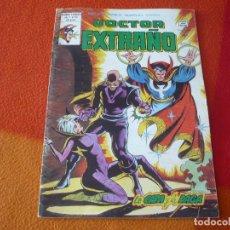 Comics : SELECCIONES MARVEL PRESENTA VOL. 1 Nº 55 DOCTOR EXTRAÑO VERTICE MUNDI COMICS. Lote 173492814