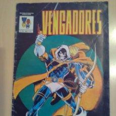Fumetti: LOS VENGADORES MUNDICOMICS ADULTOS 2-81 VERTICE 1981. Lote 173518502