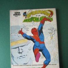 Cómics: SUPER HEROES (1973, VERTICE) 6 · V-1974 · LA MARCA DE LOS MUTANTES. Lote 173672180