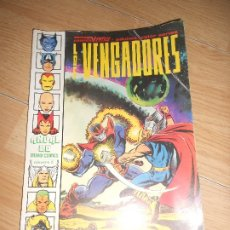 Cómics: LOS VENGADORES Nº 2 - ANUAL 80 - VERTICE. Lote 173812760