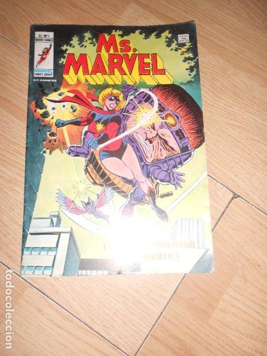MS MARVEL V.1 Nº 5- VERTICE (Tebeos y Comics - Vértice - V.1)