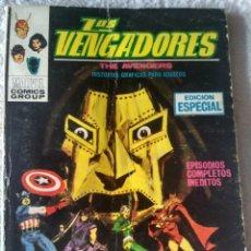 Cómics: VERTICE TACO LOS VENGADORES VOL. 1 Nº 11 - A MERCED DEL DOCTOR MUERTE.. Lote 173897383