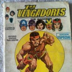 Cómics: VERTICE TACO LOS VENGADORES VOL.1 Nº 17 - HERCULES.. Lote 173897563