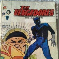 Cómics: VERTICE TACO LOS VENGADORES VOL.1 Nº 40 - EL ORIGEN DE T´CHALLA.. Lote 173899165