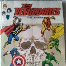 Cómics: VERTICE TACO LOS VENGADORES VOL.1 Nº 47 - 5 MUERTES PARA SALVAR EL MAÑANA.. Lote 173901317