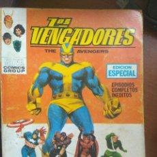 Comics : LOS VENGADORES Nº 12 - VÉRTICE TACO. Lote 180713828