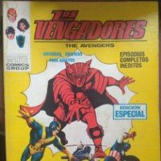 Cómics: LOS VENGADORES Nº 15 - VÉRTICE TACO. Lote 174000963