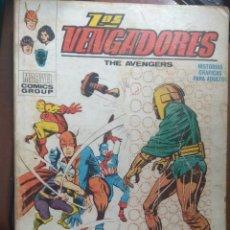 Comics : LOS VENGADORES Nº 4 - VÉRTICE TACO. Lote 174002420