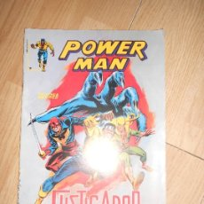 Cómics: POWER MAN / POWER-MAN Nº 7 - SURCO / VERTICE. Lote 174038058
