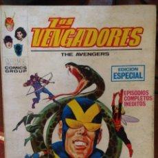 Cómics: LOS VENGADORES Nº 14 - VÉRTICE TACO - 126 PAGS FALTA GALERIA MARVEL. Lote 174050310
