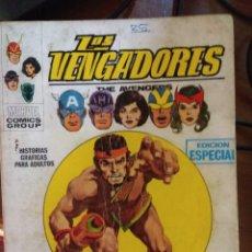 Cómics: LOS VENGADORES Nº 17 - VÉRTICE TACO - 126 PAGS FALTA GALERIA MARVEL. Lote 174050320